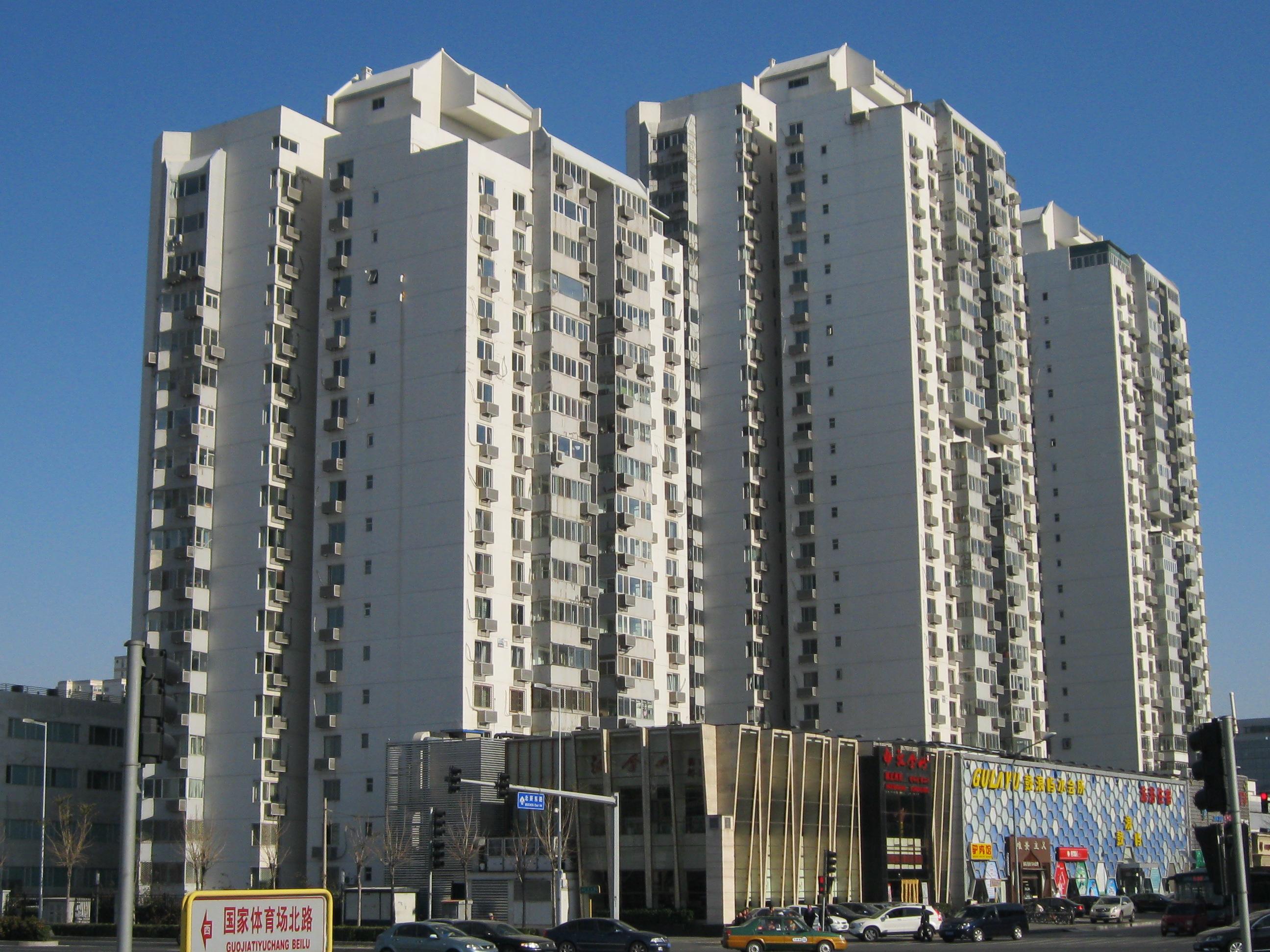 亚运村卧龙小区公寓楼